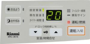 SRC-361E操作部_S