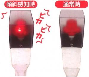 簡易型光る杭